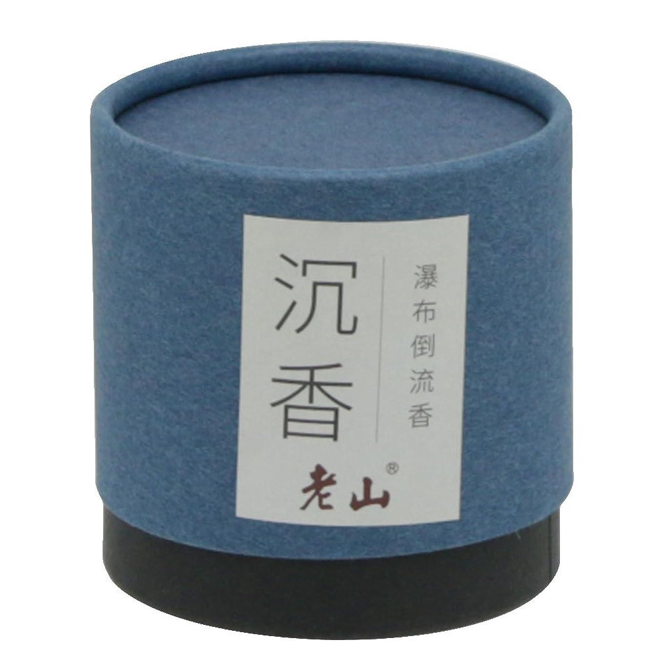 グローバル道路故障中逆流円錐incense-100g自然Agarwood Cone Incense Waterfall Incense Backflow Incense