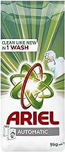 Ariel Automatic Laundry Powder Detergent, Original Scent, 9 KG
