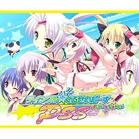 ティンクル☆くるせいだーす -Passion Star Stream-