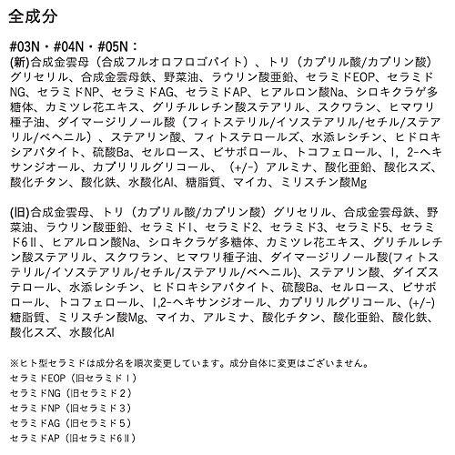 ETVOS(エトヴォス)タイムレスシマーミネラルファンデーションリフィル【ケース別売パフ付】11g#03N