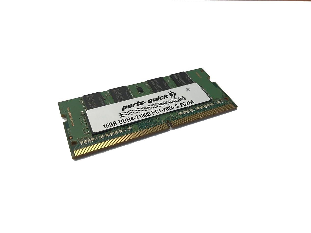 ベアリングサークル偏見読みやすい16GB (1X16GB) メモリ HP OMEN ゲーミングノートパソコン 17-an198ms DDR4-2666 SODIMM RAM (PARTS-QUICKブランド)