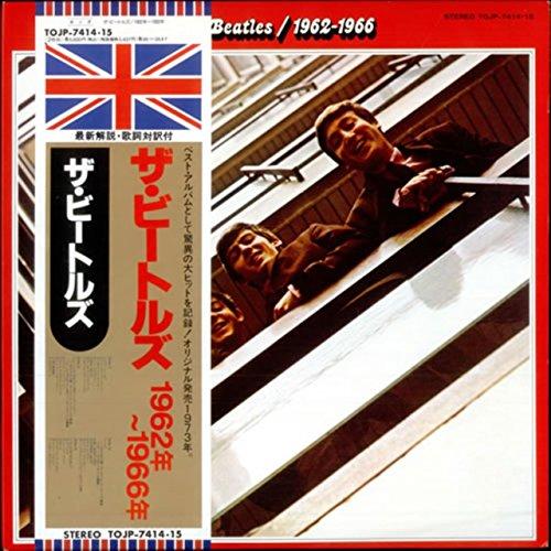 The Beatles 1962--1966 - Vinyl Record Set