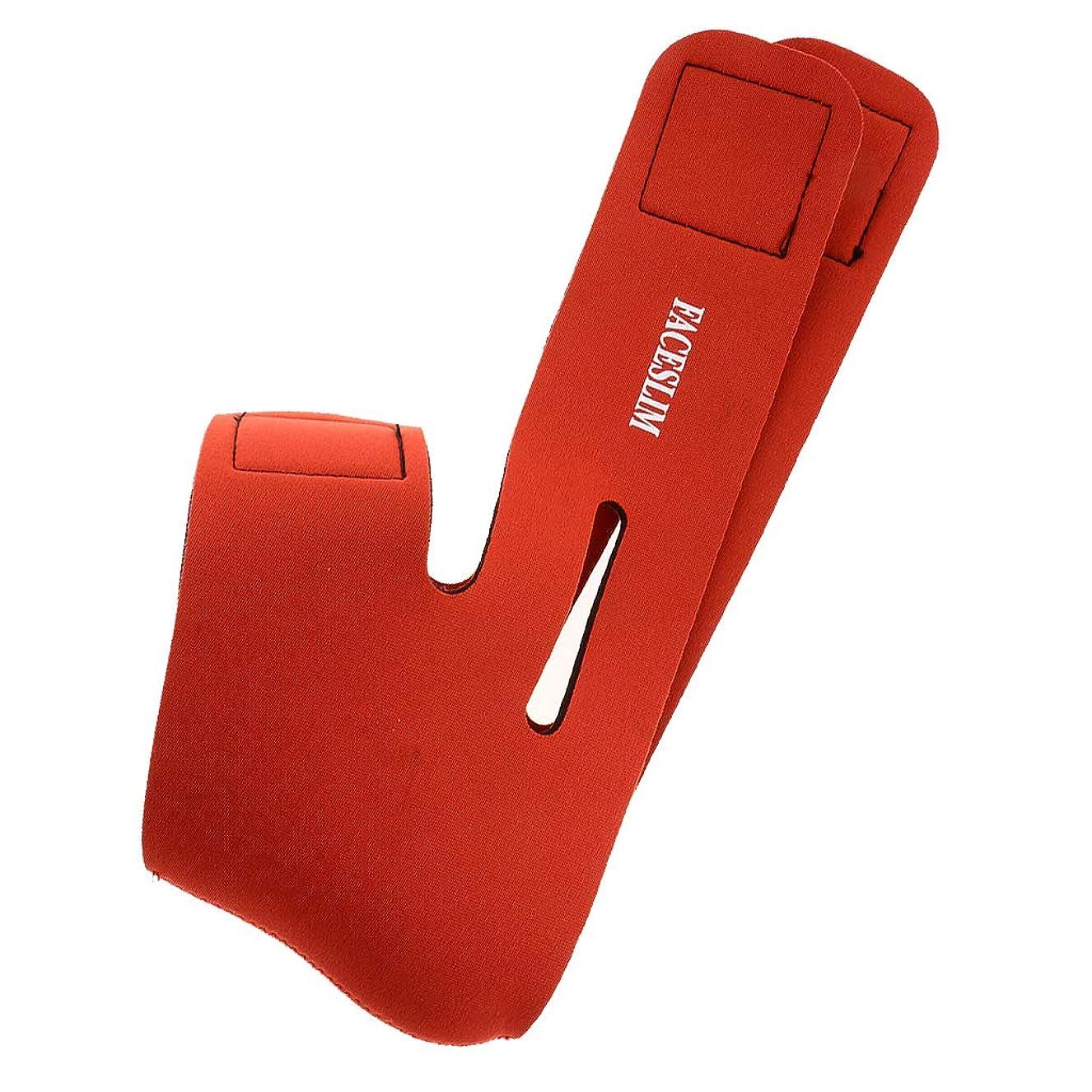 キャッシュ特許リーズSM SunniMix フェイスベルト リフトアップ 小顔サポーター 小顔マスク 小顔ベルト 通気 伸縮性 調節可能 全2色 - オレンジ