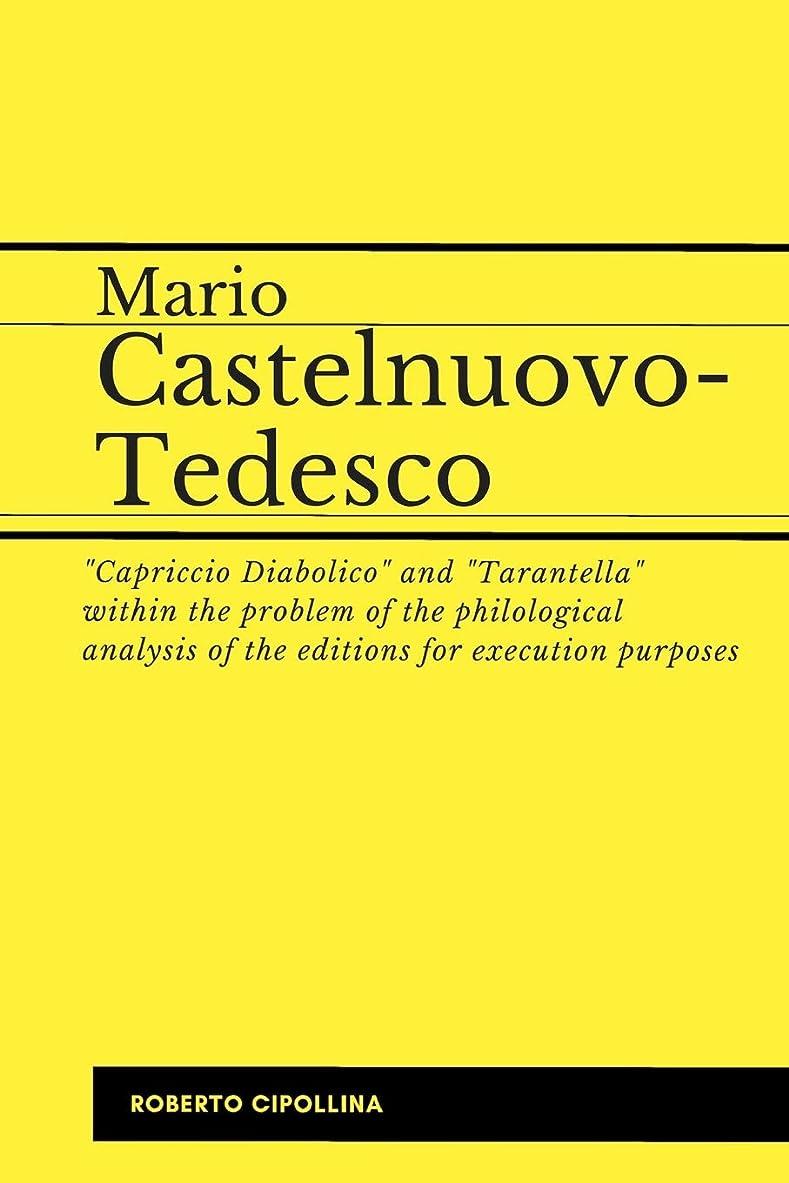 ランチョンポータブル通路Mario Castelnuovo-Tedesco: