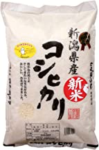 《令和2年産新米》【受注精米】令和2年産新潟県産コシヒカリ 5kg (精米)