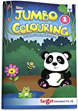 Blossom Jumbo Creative Colouring Book | 3 to 5 years old Children | Best Gift to Children for Painting, Coloring and Drawing with Colour Reference Guide | A3 Size | Level 1