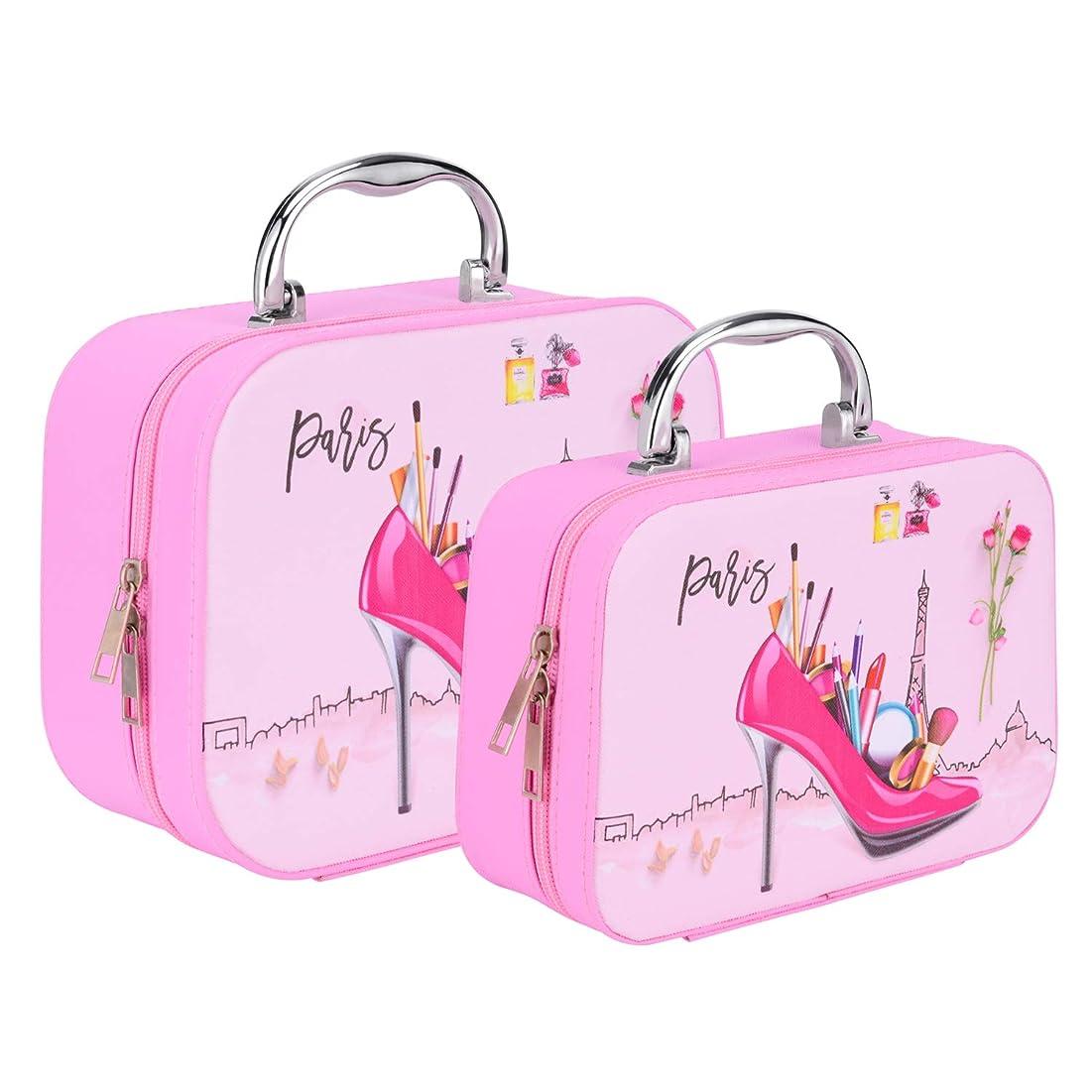 Alliswellセットの2ポータブル化粧トレインケース化粧バッグ化粧品オーガナイザーケース内蔵ミラー、すべての化粧品に合わせてバッグオーガナイザートレインケース用女性ピンク