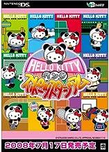 Hello Kitty no Panda Sport Stadium [Japan Import]