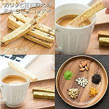 【十二堂】お豆腐屋さんがこだわってつくった美味しい「豆乳おからビスコッティ」【アーモンド】