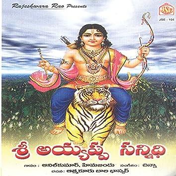 Sri Ayyappa Sanidhi