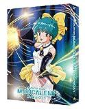 EMOTION the Best 魔法のスター マジカルエミ DVD-BOX 1[DVD]