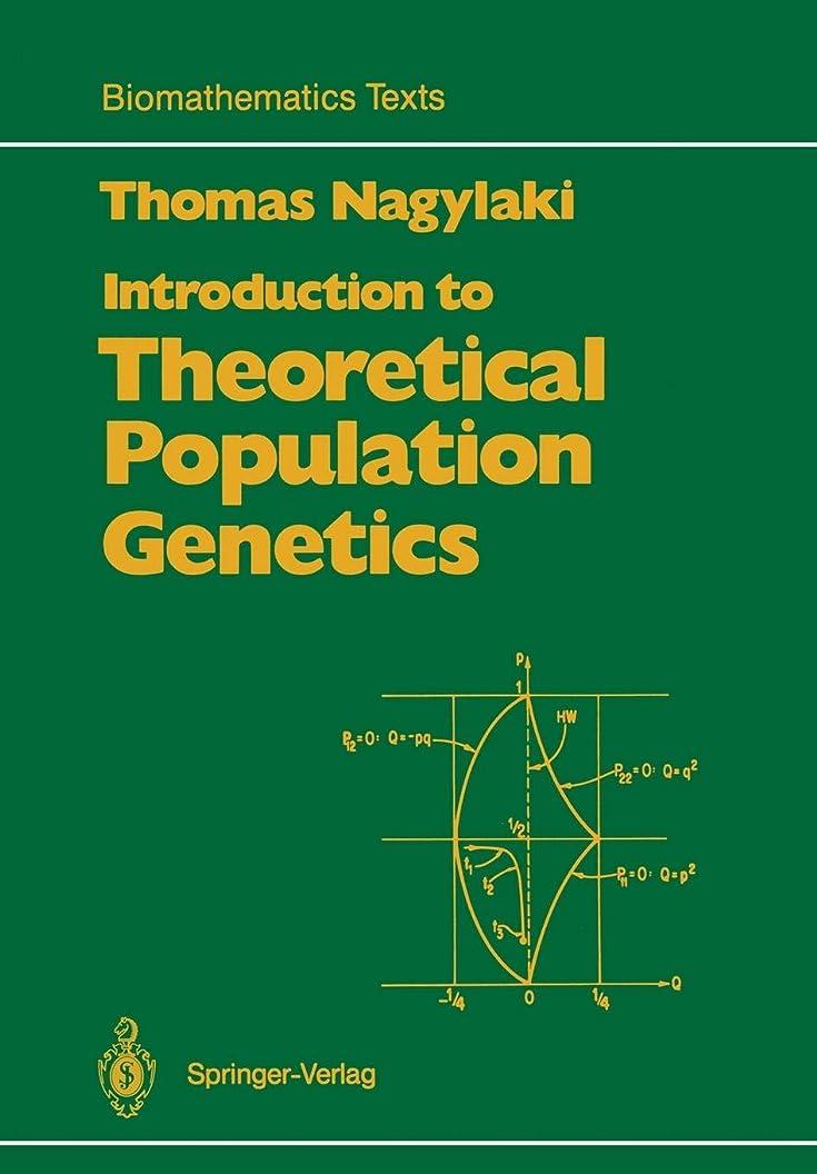 半導体階層ガスIntroduction to Theoretical Population Genetics (Biomathematics)