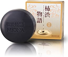BoxCave Miona Kakishibu Monogatari Persimmon Juice and Charcoal Soap, Antibacterial gentle cleansing bar, Anti-aging odor soap 90g - Made in Japan (1 pack)