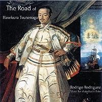 Road of Hasekura Tsunenaga: Shakuhachi Flute
