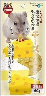 マルカン おててにもってたべるチーズ MR-772