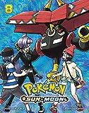 Pokemon: Sun & Moon, Vol. 8 (Pokémon: Sun & Moon)