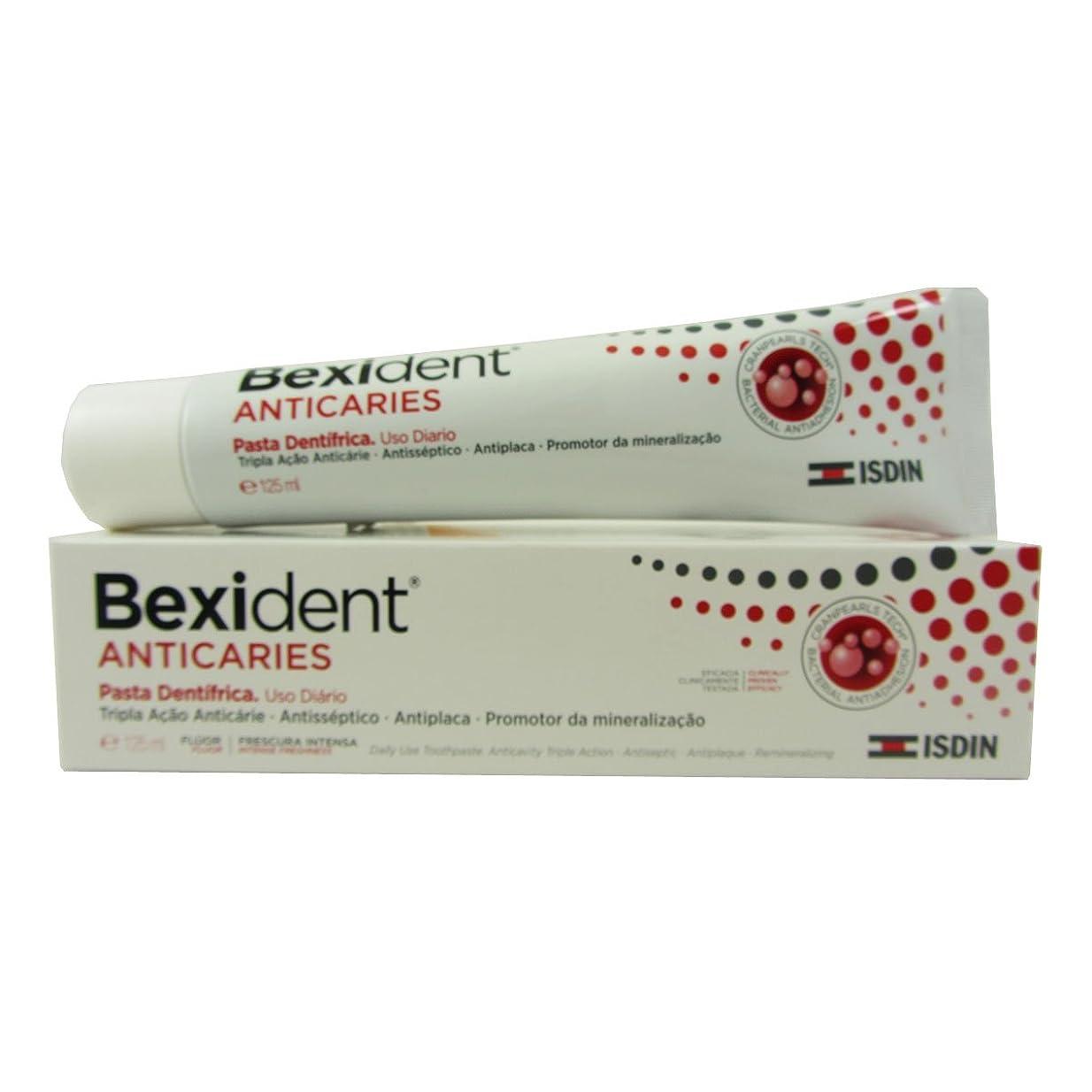ジョリー直感処分したBexident Anti Plaque Toothpaste 125ml [並行輸入品]