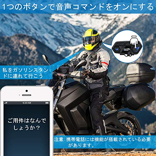 61uo9E+vSVL - 『ながら運転違反罰則強化』何と!中華製M1-Sは、Siriを呼び出せるんですよ