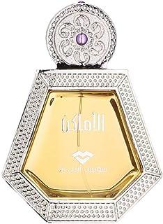 Al Amaken, Eau De Parfum for Women with sultry Woods and Musks, delicate Patchouli, Sicilian Bergamot and Jasmine by perfume artisan Swiss Arabian