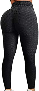 AEEZO Booty Leggings for Women Textured Scrunch Butt Lift Yoga Pants Slimming Workout High Waisted Anti Cellulite Tights
