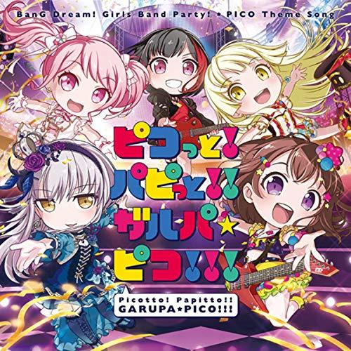 Pico! Papi! Girls Band Party☆PICO!!!