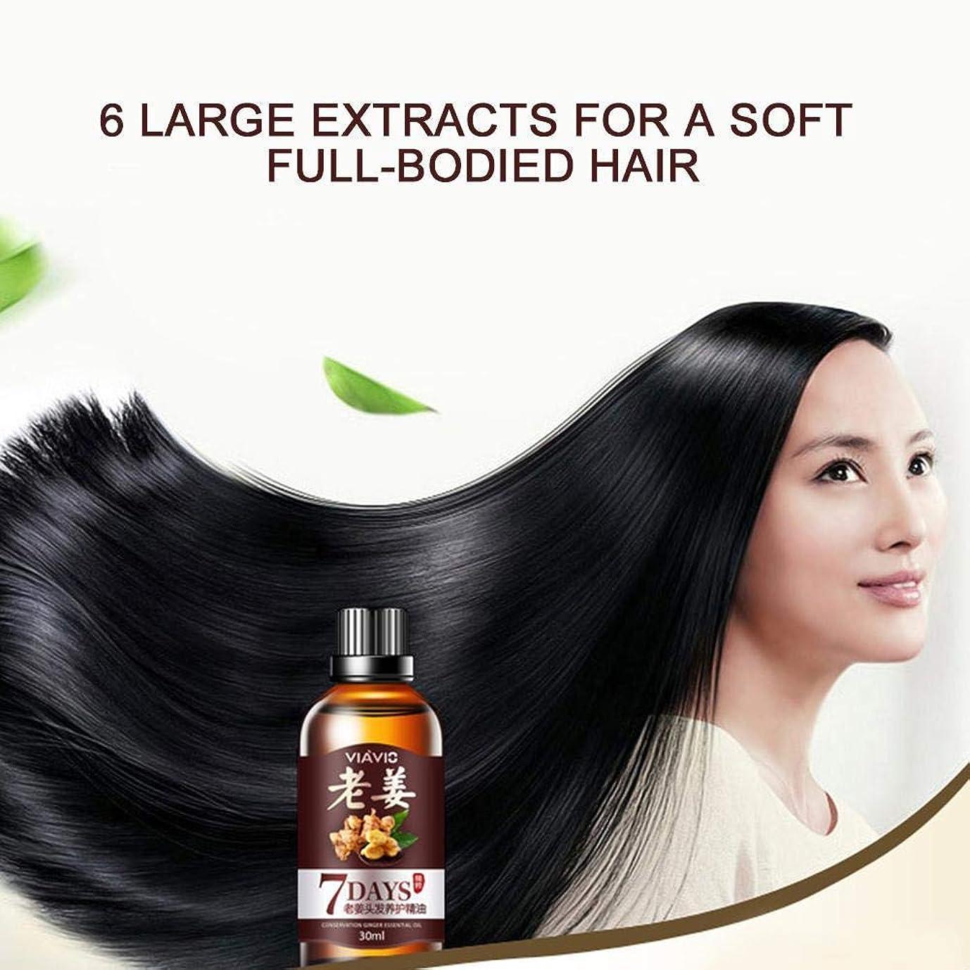 操る害虫賠償BETTER YOU (ベター ュー) 育毛剤 抜け毛防止する 髪の量と密度を増やす
