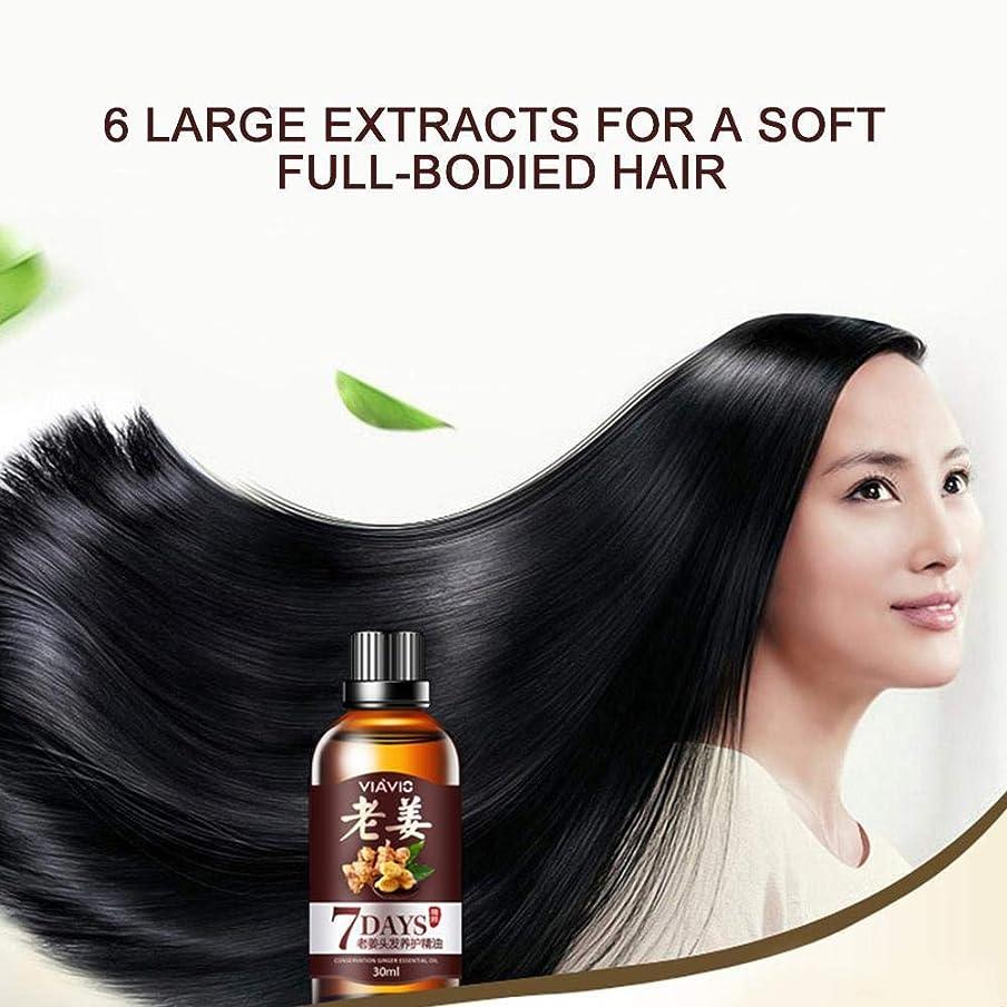 興奮する接尾辞去るBETTER YOU (ベター ュー) 育毛剤 抜け毛防止する 髪の量と密度を増やす