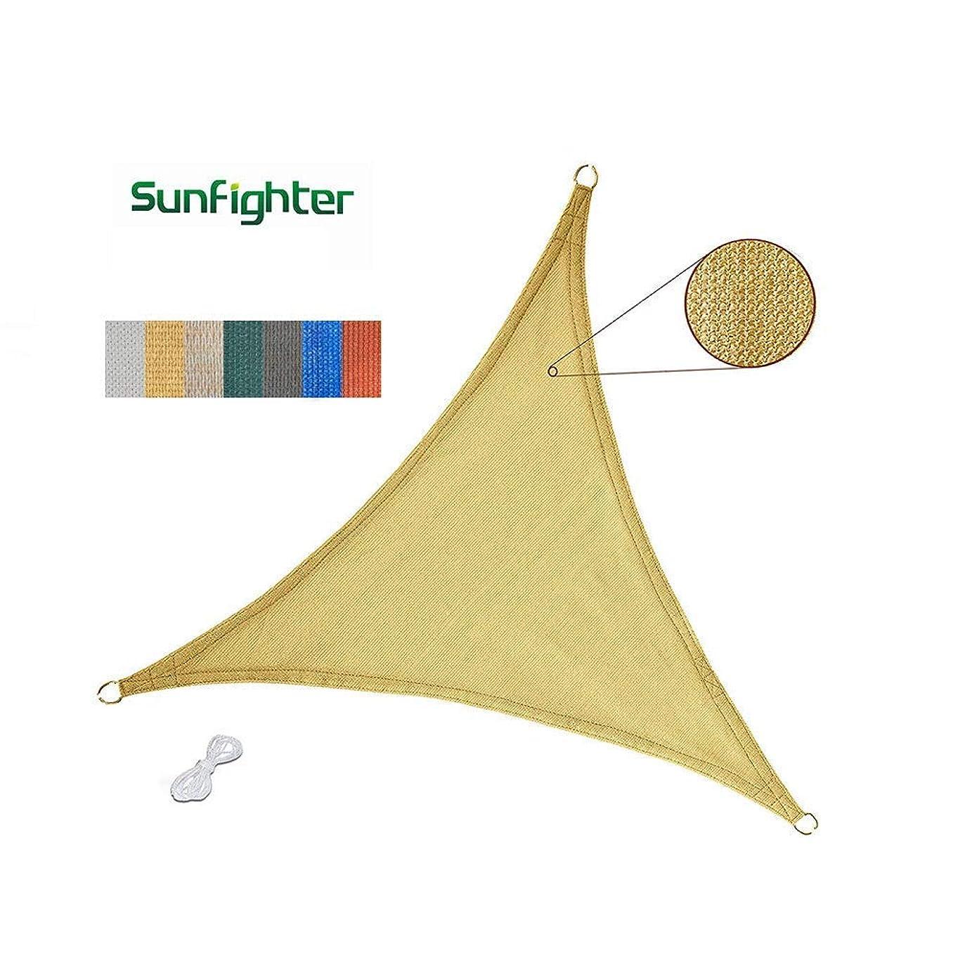 盆地バッフル生シェードネット、オーニング、サンネット、日焼け止めメッシュ、キャノピーテントファブリックタープセイル、UV耐性保護プライバシー対応、複数サイズ、ベージュ (Size : 3.6*3.6*3.6m)