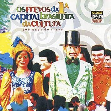Os Frevos da 1ª Capital Brasileira da Cultura