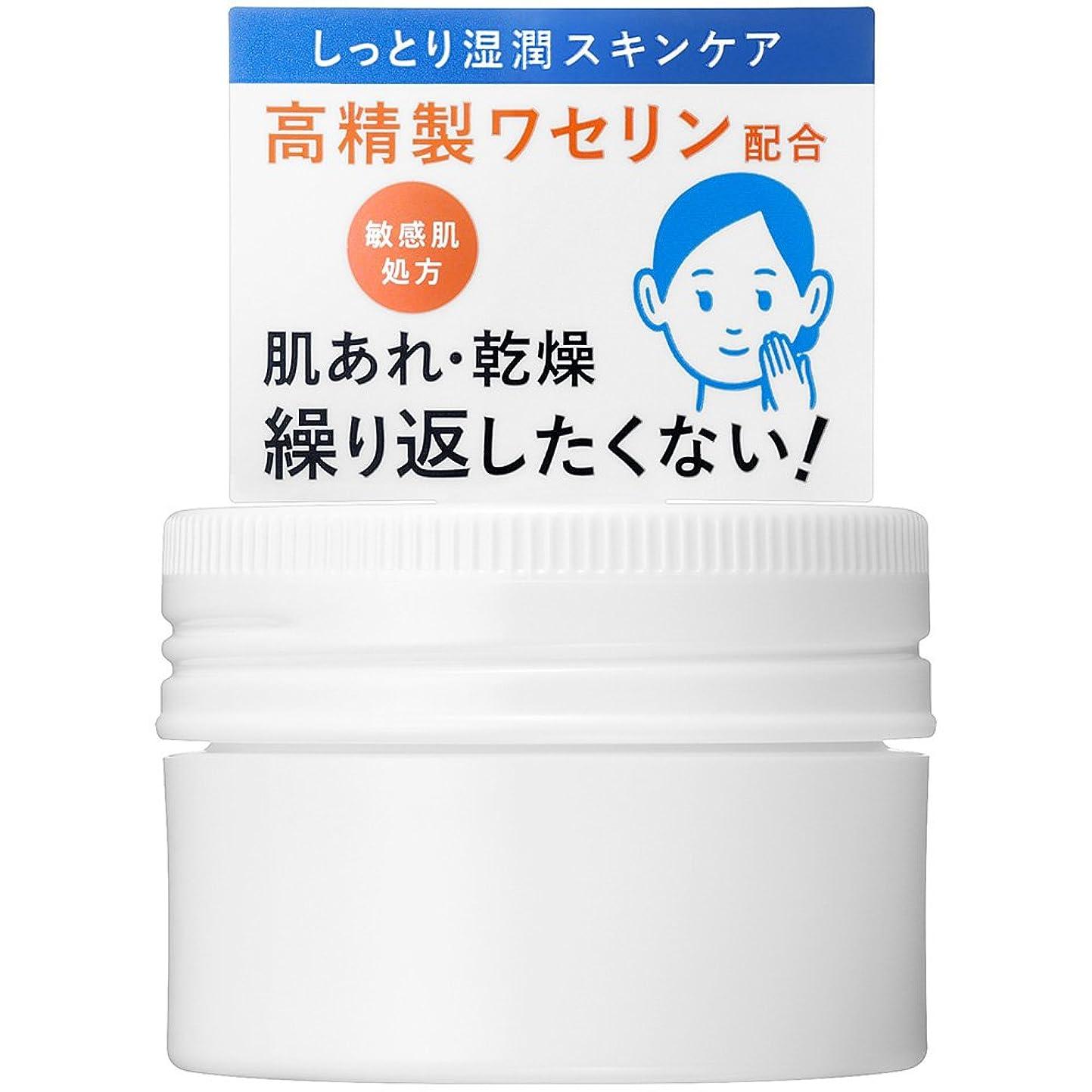 蜂面不屈【医薬部外品】イハダ 薬用とろけるべたつかないバーム 高精製ワセリン配合 20g
