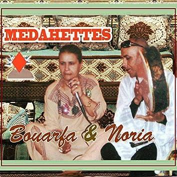 Medahettes