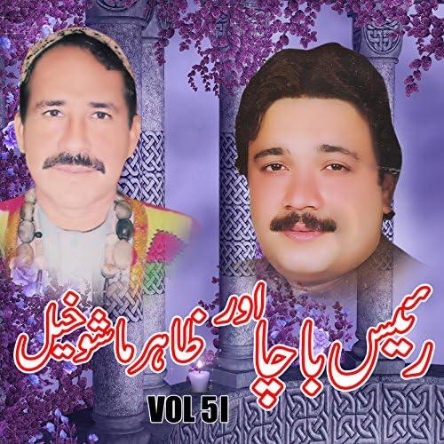 Zahir Mashokhail & Raees Bacha