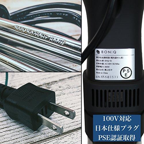 BONIQ(ボニーク)『低温調理器BONIQ(BNQ-01)』
