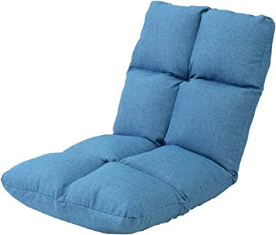 Floor Lazy Couch Floor Chair,with Back Support for Use As Gaming Chair Lazy Sofa