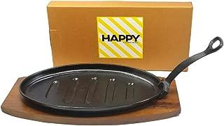 Happy Sales HSS-TBSP1, Happy Sales Cast Iron Steak Plate Set Large, 7W x 2H x 12L, Black