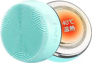 洗顔ブラシ 電動 シリコン X7完全防水 電動洗顔ブラシ 深層清潔 洗顔器 毛穴ケア フェイスブラシ 洗顔 ANLAN 美顔器 ems 温熱ケア 光エステ 振動力4段階調節 男女兼用