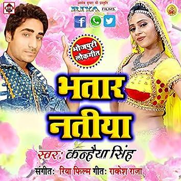 Bhatar Natiya
