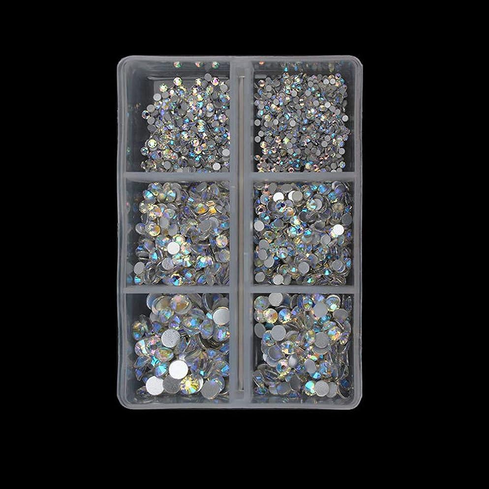 可能スタジオ契約したACHICOO ネイルラインストーン UVネイルポリッシュ ネイルジュエリー用 6グリッド/セット キラキラ ガラス 可愛い 手作りネイル ? 14箱入り
