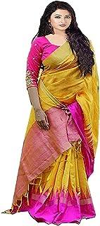 Saree (Sarees for Women Latest Design Sarees New Collection 2021 Sarees below 1000 Rupees 500 Rupees Sarees for Women Part...