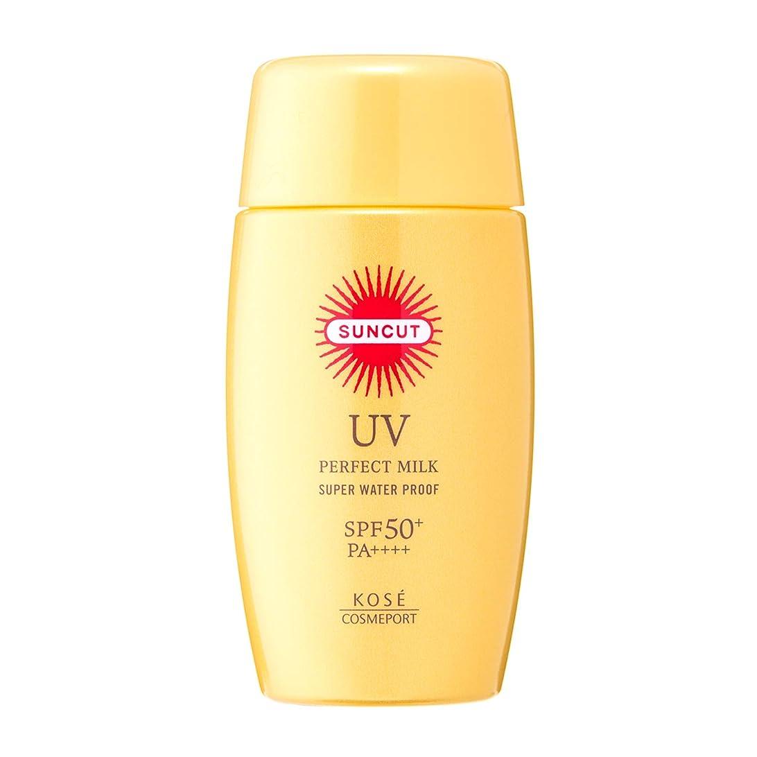 オーストラリアうめきにKOSE サンカット パーフェクト UVミルク 無香料 60mL