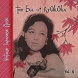 Vintage Japanese Music, The Era of Ryūkōka, Vol. 4 (1934-1939)