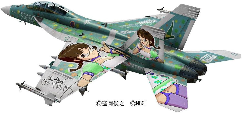 F A18F Super Hornet `The Idolmaster Akizuki Ritsuko` (Plastic model) 1 48