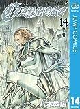 CLAYMORE 14 (ジャンプコミックスDIGITAL)