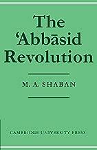 The 'Abb-sid Revolution