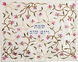 Challah Cover For Jewish Bread Board - Yair Emanuel MACHINE EMBROIDERY CHALLAH COVER FLOWERS (Bundle)