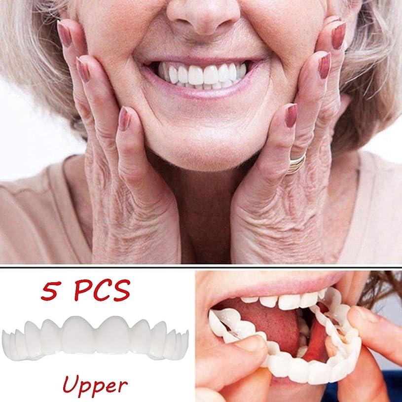 ためらうマークされたグラス5本の快適なベニヤの歯は一時的に白くなる歯の上の歯1サイズを微笑みますほとんどの人々の美の歯のシミュレーションの歯の義歯の心配