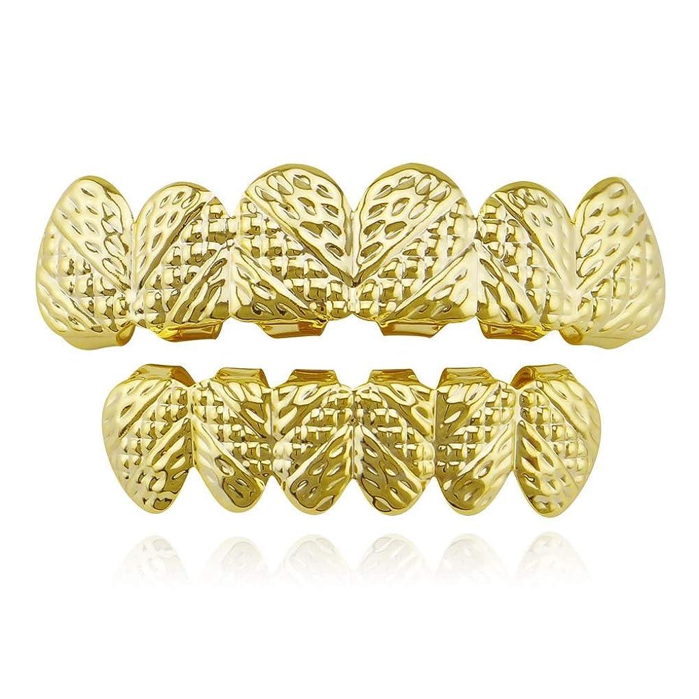 結果番号不適表面印刷ヒップホップ歯キャップ、ヨーロッパ系アメリカ人INS最もホットなゴールド&ブラック&シルバー歯ブレースゴールドプレート口の歯 (Color : Gold)