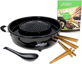 Haushalts-Multifunktionsgrill-Bratpfanne Dual-Purpose-Barbecue-Hot-Pot Eintopf-Elektro-Hot-Pot-Elektro-Backform-Europ/äische Vorschriften