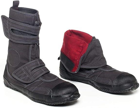 Fugu Sa-Me Japanese Vegan Boots