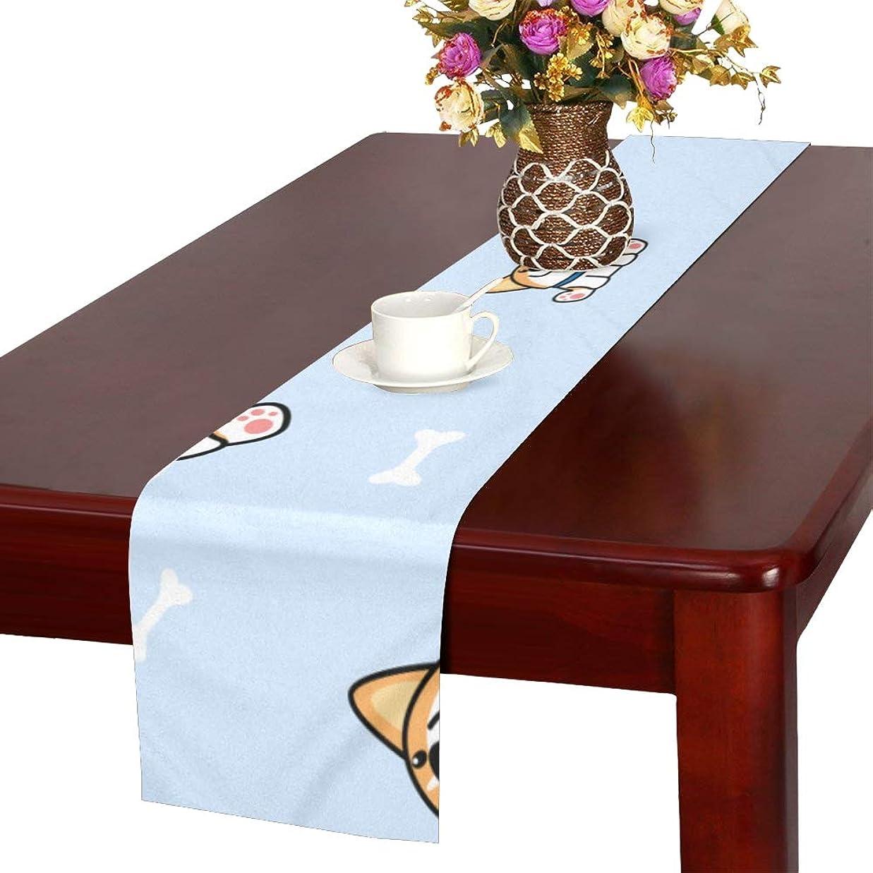 スキャン果てしない中断GGSXD テーブルランナー すばしこい コーギー クロス 食卓カバー 麻綿製 欧米 おしゃれ 16 Inch X 72 Inch (40cm X 182cm) キッチン ダイニング ホーム デコレーション モダン リビング 洗える